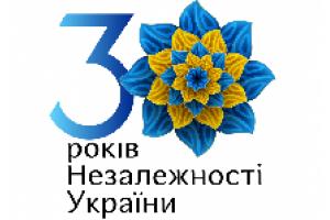 Розклад роботи на День Незалежності України