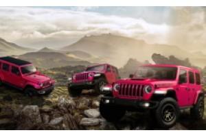 Jeep Wrangler 2021 року відтепер представлений в яскраво рожевому